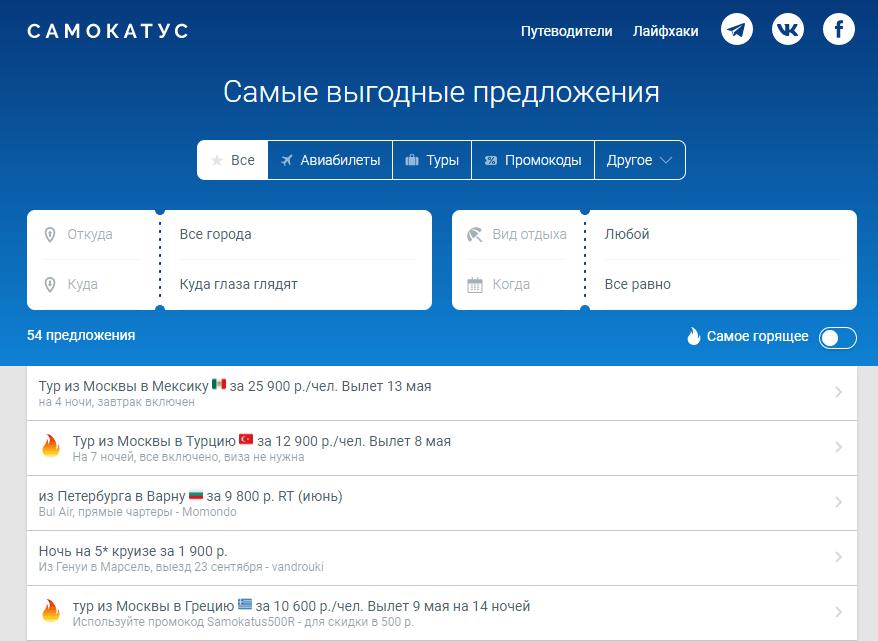 https://samokatus.ru