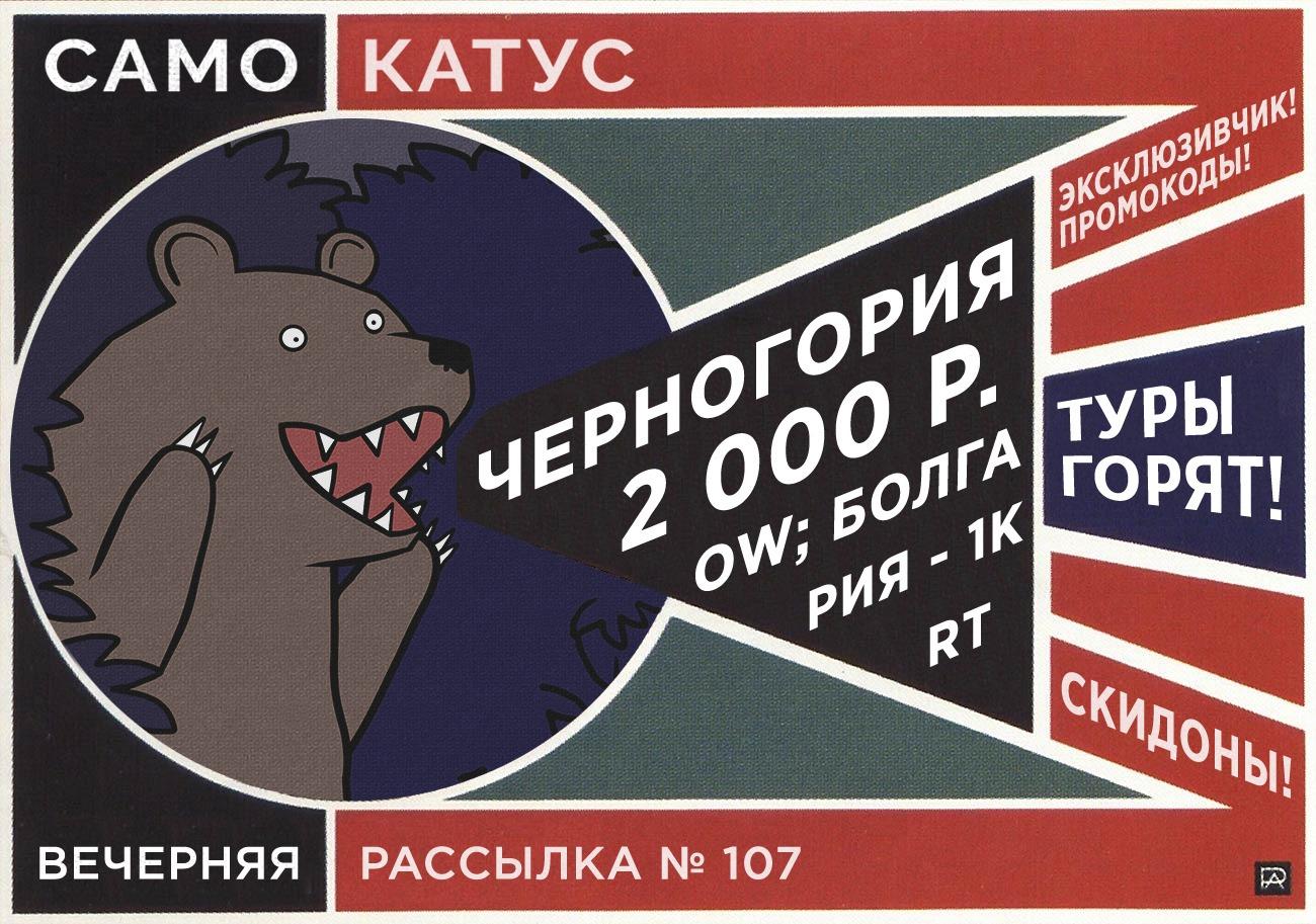 https://samokatus.ru/2018/08/daily-107/